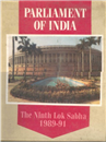 Parliament of India : The Ninth Lok Sabha  (1989–91)