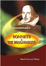 Shakespeare's Sonnets and The Bhagavadgita